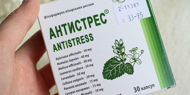 Антистрессовые препараты