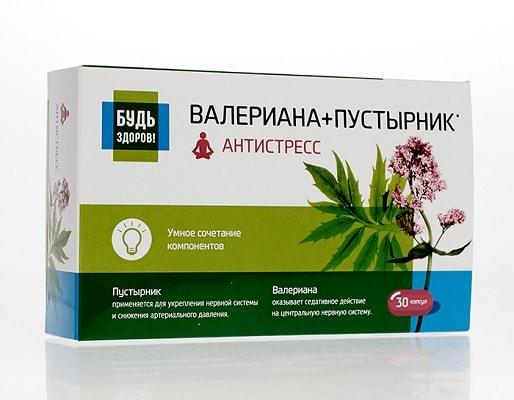 Антистресс таблетки комбинированные