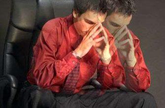Стресс эмоциональный стресс
