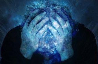 Болезни от стресса