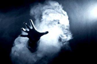 Приступы паники и страха причины