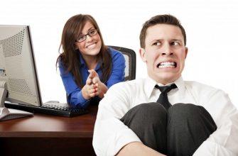 Как снять стресс перед собеседованием