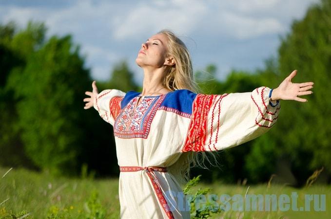 Дыхание славян