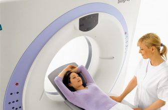 МРТ с клаустрофобией